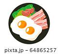 ベーコン 食材 加工食品 目玉焼き 玉子 64865257