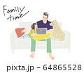 家族団らん  64865528