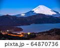 《神奈川県》富士山・箱根大観山からの眺め 64870736
