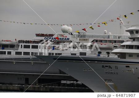大型客船 64871907