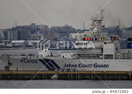 巡視船 64872882
