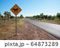 ペガサス 馬 注意 オーストラリア 64873289