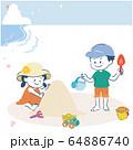 砂浜で遊ぶ 女の子と男の子 イラスト 64886740