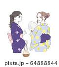 浴衣姿の女性 2人 イラスト 64888844