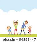 公園で体操をする家族 64896447
