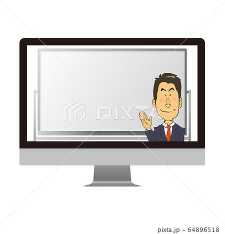 リモートでセミナーをするスーツの男性 ホワイトボード パソコン画面 64896518