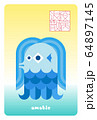 アマビエ ポストカード(縦) 64897145