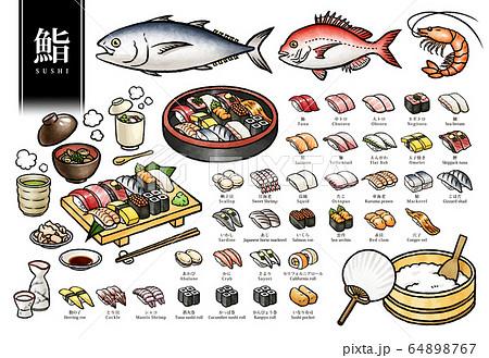 お寿司イラスト集 64898767