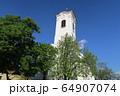 センテンドレ 丘の上の「聖ヤーノシュ・プレーバーニア教会」 64907074