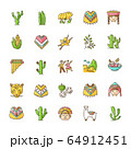 Peru RGB color icons set. Andean country sights, traditions, cuisine, agriculture, animals. Alpaca, guinea, pig, poncho, cherimoya, ceviche, jaguar, incas, marinera. Isolated vector illustrations 64912451