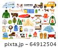 手描き水彩|camping clipart 水彩イラストセット(キャンプ ギア) 64912504
