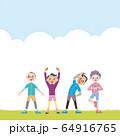 公園で体操をするシニア世代の人々 64916765