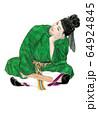 奈良時代文官 64924845