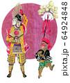 秀吉と猿 64924848