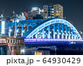 都市風景 駒形橋ライトアップ 64930429