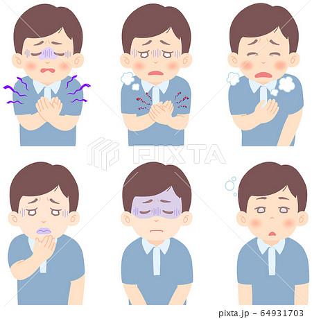唇が紫色 息苦しい 胸が痛い - 軽症者・無症状・自宅待機中の緊急性の高い症状 前兆 兆候 セット 64931703