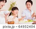 食卓 食事 家族 親子 夕飯 団らん 子供 64932404