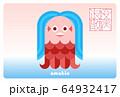 アマビエ ポストカード(横) 64932417