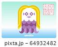 アマビエ ポストカード(横) 64932482