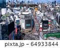 《東京都》渋谷都市風景・スクランブル交差点 64933844
