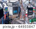 《東京都》渋谷都市風景・スクランブル交差点 64933847