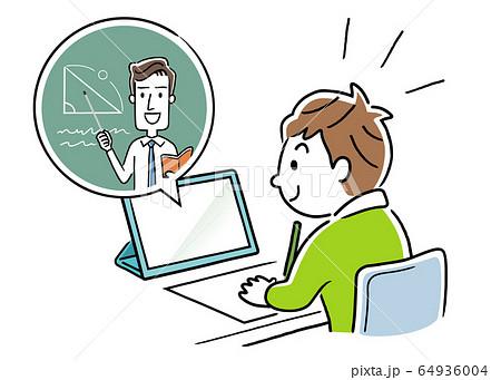 イラスト素材:自宅でオンライン授業を受ける男の子 64936004