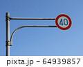 道路標識_速度制限40 I 64939857