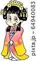 日本のお姫様 64940083