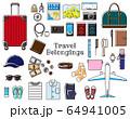 海外旅行セット 64941005