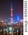 《上海》陸家嘴の夜景・摩天楼 64943092