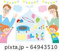人物 家族団らん 仲良し 笑顔 家遊び ステイホーム 64943510