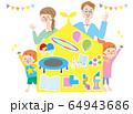 人物 家族団らん 仲良し 笑顔 家遊び ステイホーム 64943686