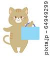 手提げかばんを持つ猫 64949299
