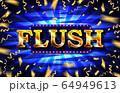 Flush - Gold text on dark background 64949613