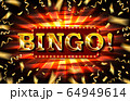 Bingo Neon text Vector 64949614