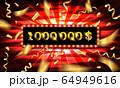 1.000.000 One million dollars 64949616