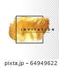 Template for the invitation. 64949622