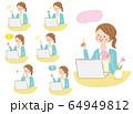 パソコン 若い女性 表情 人物セット 64949812