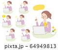 パソコン 若い女性 表情 人物セット 64949813