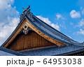 奈良 天理教教会本部 64953038
