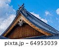 奈良 天理教教会本部 64953039