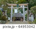 奈良 大神神社 若宮社 64953042