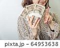 【札束 大金】 64953638