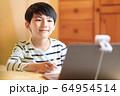 オンライン授業 小学生 64954514