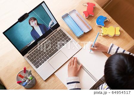 オンライン授業 オンライン教育 イメージ 64954517