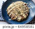 お好み焼き 食事 64958581