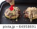 お好み焼き 食事 64958691