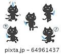 えんぴつを持つ黒猫 64961437