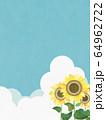 背景-向日葵-空 64962722