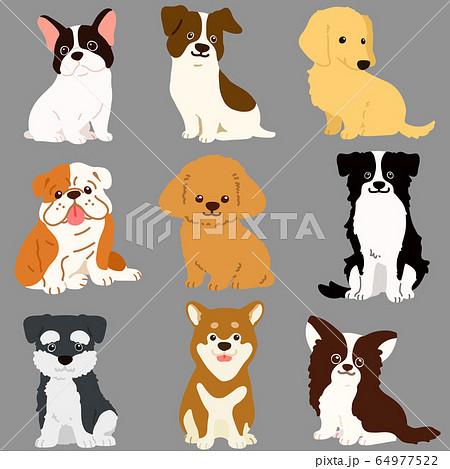 色々な犬おすわりセット 主線なし 64977522